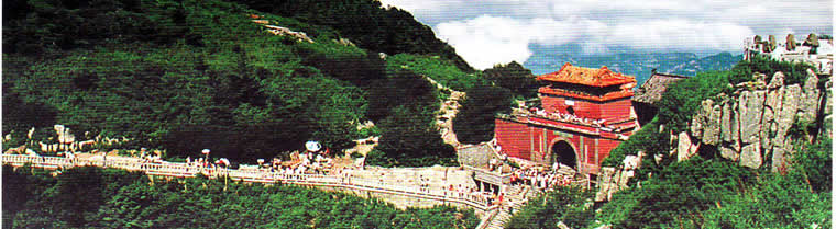Heaven's Gate, Tai Mountain